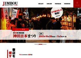 ssl.jimbou.net