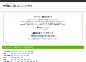 ssl.mpjob.jp