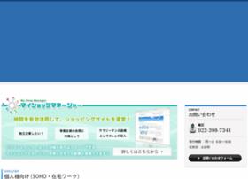 ssleader.net