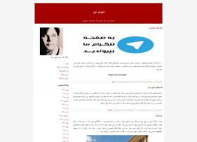 ssmovahed.blogfa.com