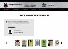 sso-mil.ru