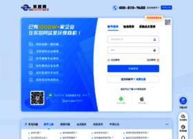 sso.bidcenter.com.cn