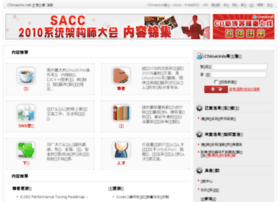 sso.chinaunix.net