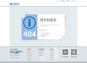 sso.cntaiping.com