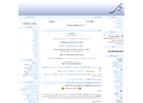 ssoftware.sabablog.com