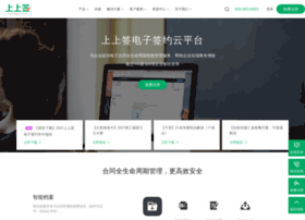 ssqian.com.cn