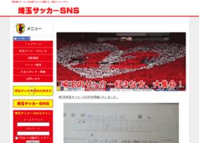 sssns.net