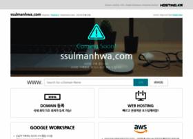 ssulmanhwa.com