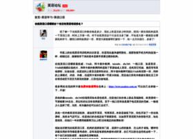 sszhen.com
