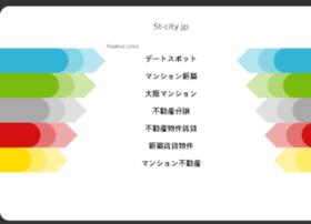 st-city.jp