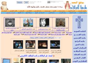 st-mina.com