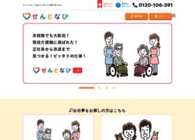 st-navi.jp