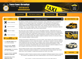 st-peterburg-taksi.ru