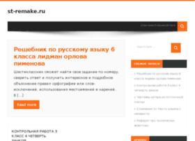 st-remake.ru