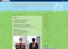 st-tinawang.blogspot.com