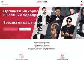 st-trek.ru