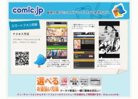 st.comic.jp
