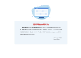 st.gdkszx.com.cn