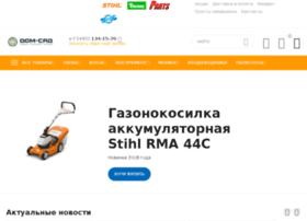 st.tehnosad.ru