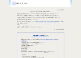 st.thomas.ac.jp