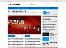 st.zjol.com.cn