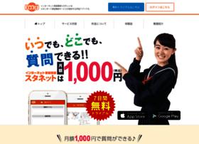 sta-net.jp