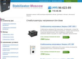stabilizator-moscow.ru