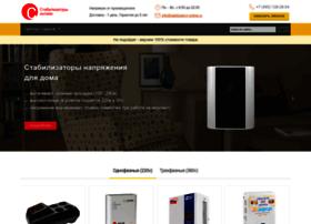 stabilizatory-online.ru