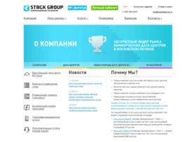 stacktelecom.ru