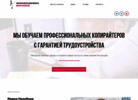 staff-online.ru