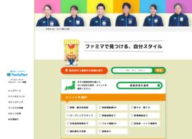 staff.family.co.jp