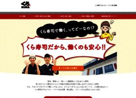 staff.kura-corpo.co.jp