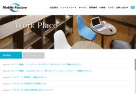 staff.mfac.jp