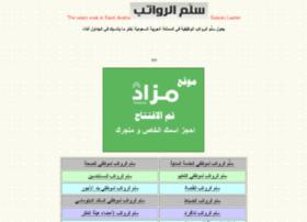 staff.sabqk.com