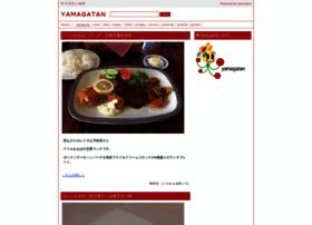 staff.yamagatan.com