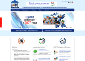 staffa.com.ua
