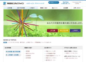 staffjapan.co.jp