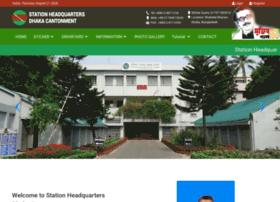 stahqdhaka.org.bd
