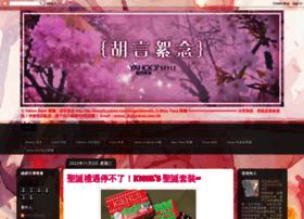 staiceliu.blogspot.hk