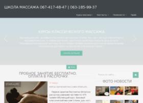 stair-life.com.ua