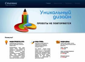 staleks-nn.ru