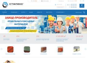 stalex.ua