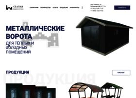 staliz2007.ru