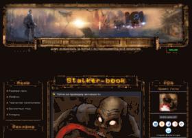 stalker-book.com