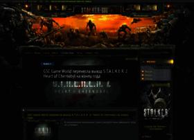 stalker-gsc.ru