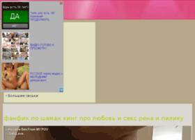 stalker-lost.ru