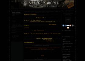 stalker-world.ucoz.ru