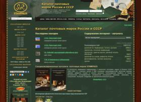 stamprus.ru