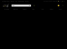 stance-bastards.ru