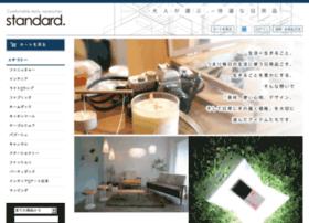 standard2010.com